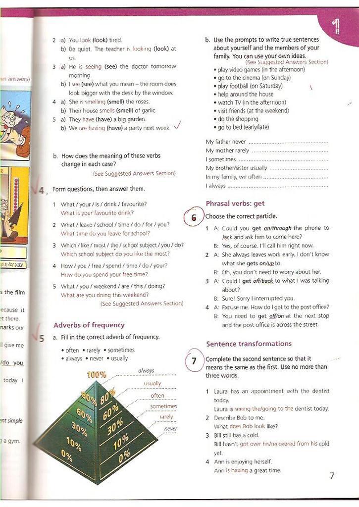 учебник pre-intermediate на гдз