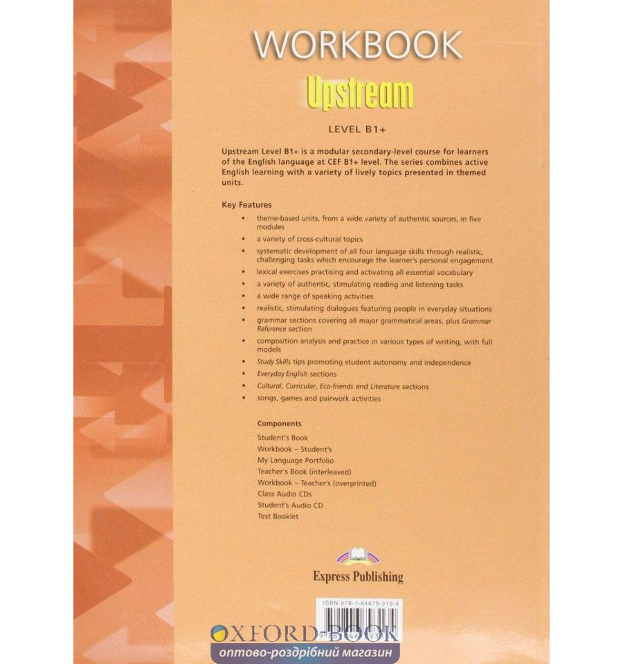 workbook upstream level b1 ответы