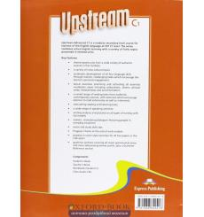 Upstream Advanced Teacher's Book (2nd Edition)