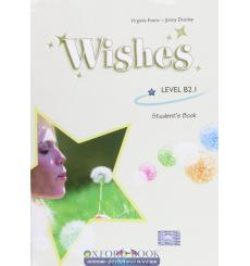 Wishes B2.1 Student's Book with ieBook