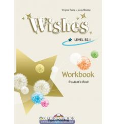 Wishes B2.1 Workbook
