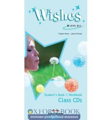 WISHES b2.2 Audio CDs (Class CD & Workbook CD Set of 9)