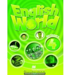 English World 4 Dictionary