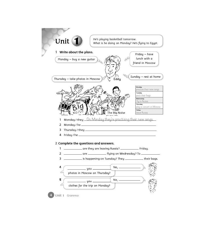 english world 2 workbook ответы
