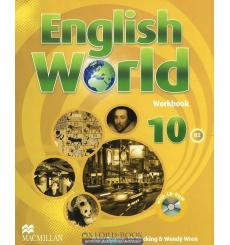English World 10 Workbook & CD-Rom