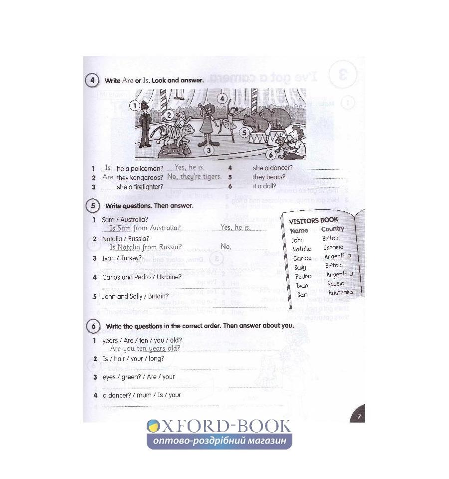 fly high 3 pupils book ответы