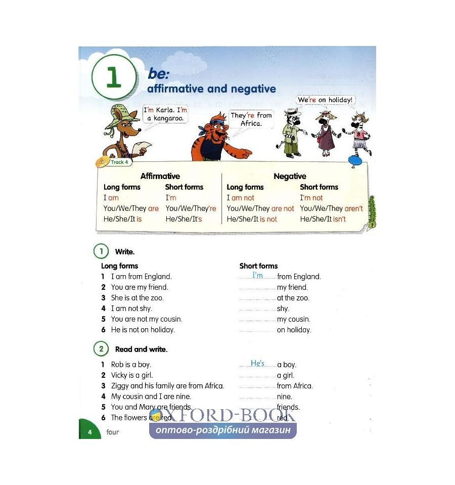 fly high 2 activity book скачать бесплатно