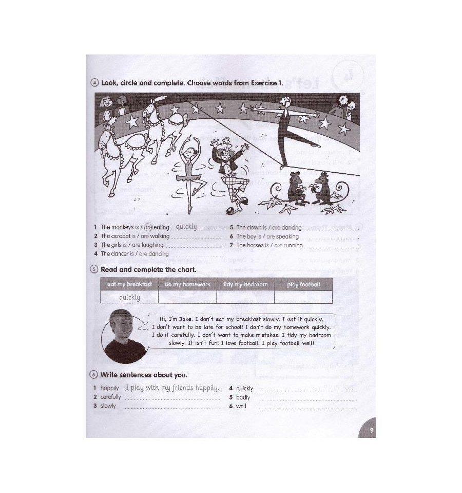 fly high 4 activity book решебник
