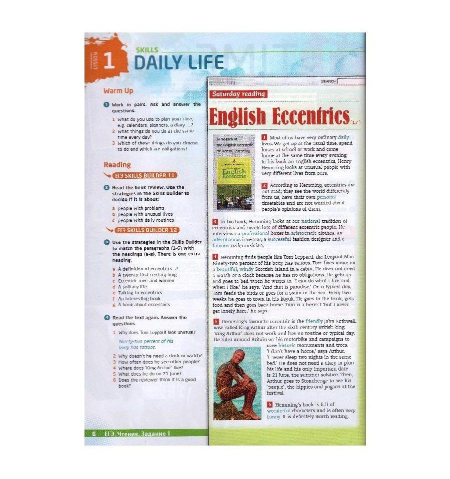 Гдз По Choices Pre-intermediate Students Book