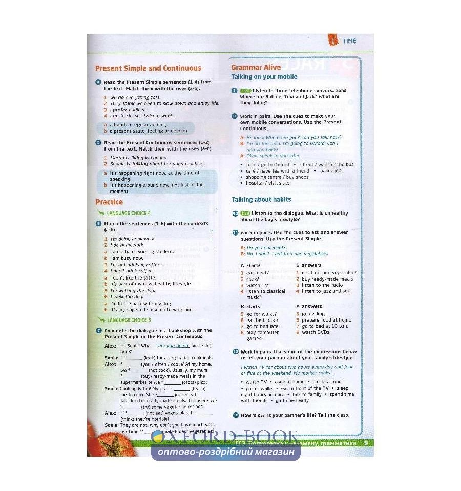 choices pre-intermediate teachers book скачать бесплатно