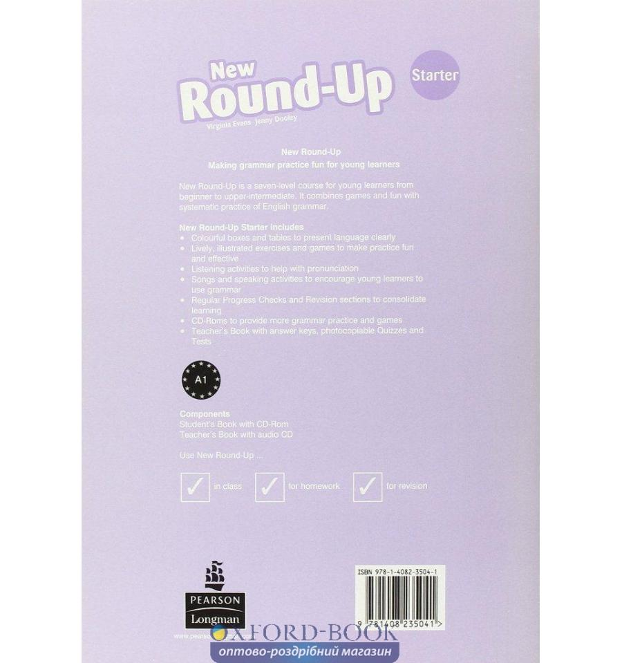 New RoundUp 4 Teachers Book  Скачать бесплатно
