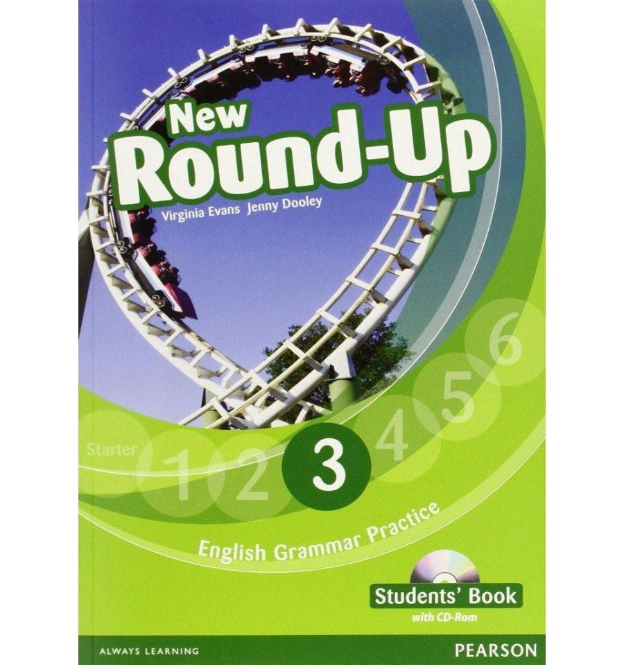 Round up 3 скачать книгу