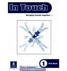 In Touch 1 Test Book