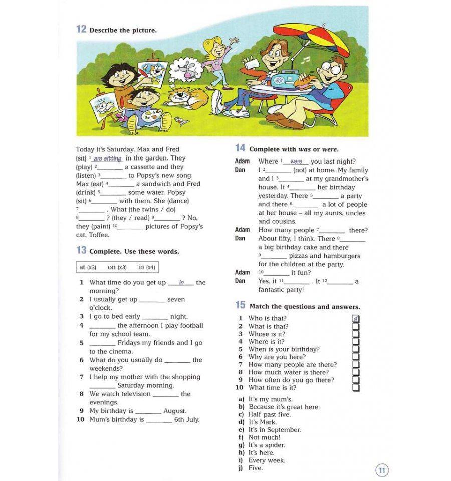 Учебник по английскому языку in touch 2 workbook ответы