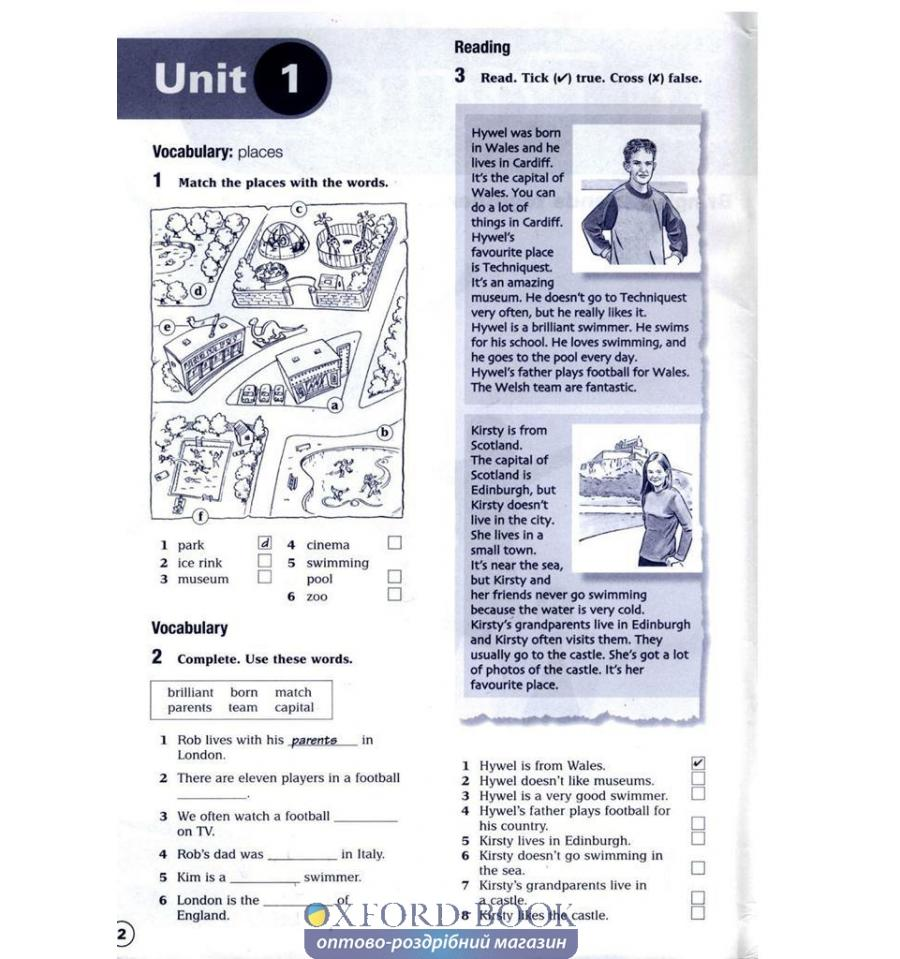 Класс гдз workbook touch in 1 5