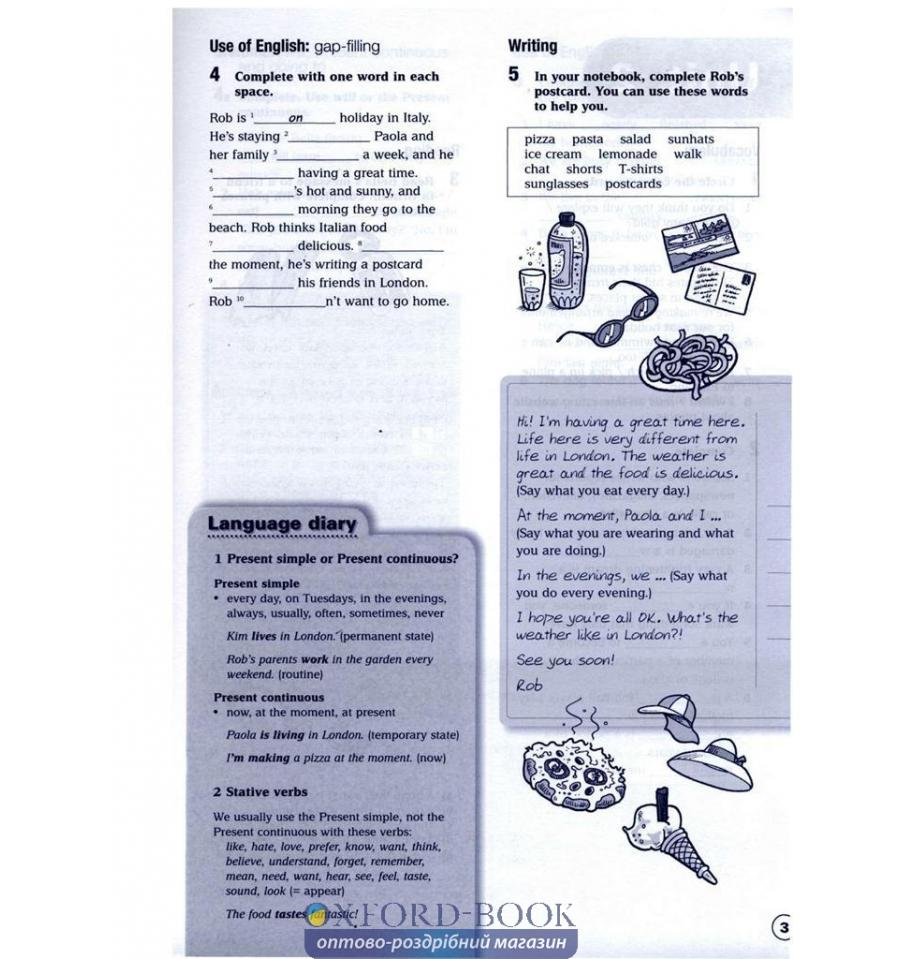 Touch гдз класс 1 workbook in 5
