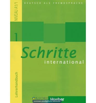 http://oxford-book.com.ua/13871-thickbox_default/schritte-international-1-lehrerhandbuch.jpg