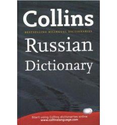 Collins Russian Dictionary Hardback