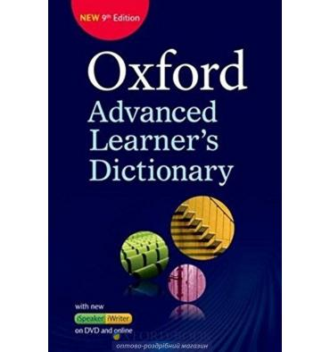 Oxford Advanced Learner's Dictionary 9th Edition: Paperback with DVD