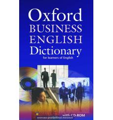 Oxford Business English Dictionary + CD