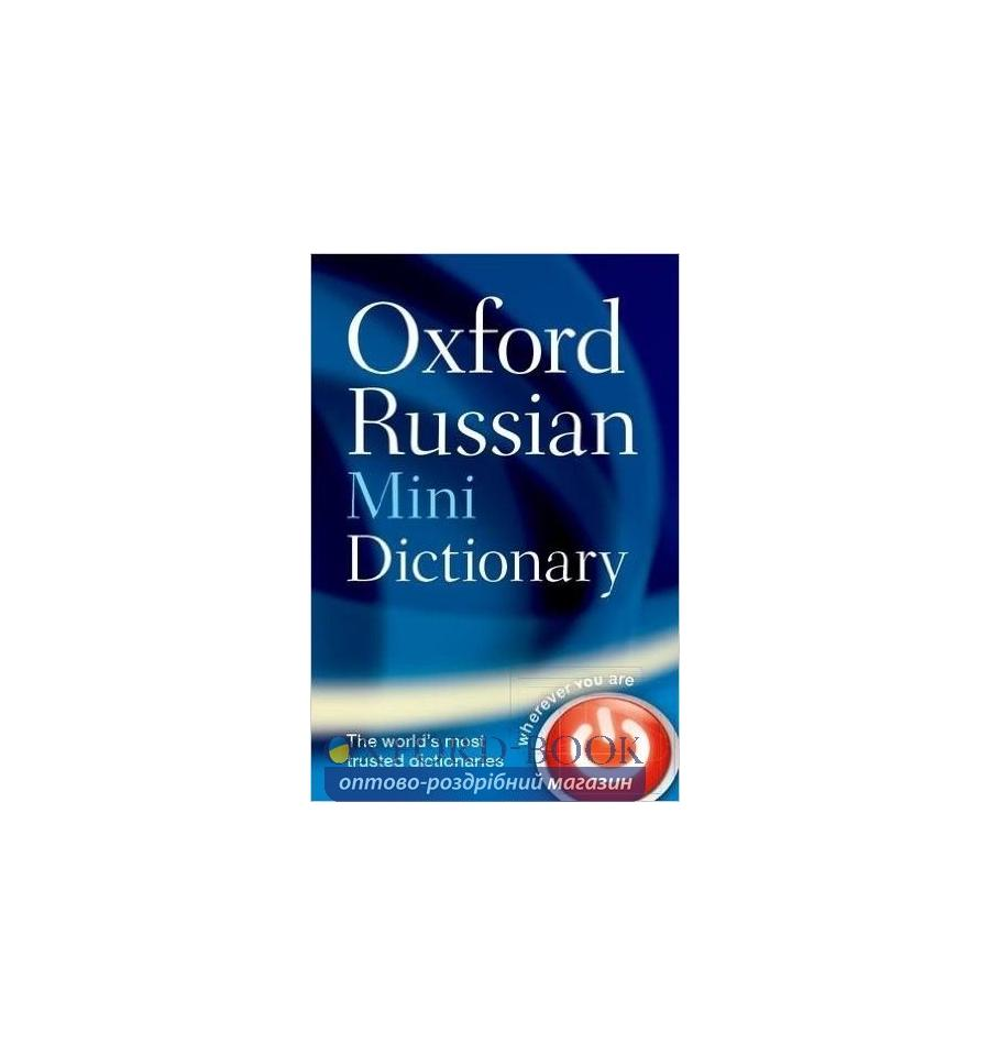 oxford english dictionary new edition