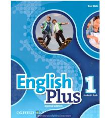 English Plus 2nd Edition 1: Student's Book