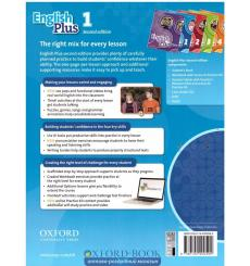 English Plus 2nd Edition 1: Class Audio CDs