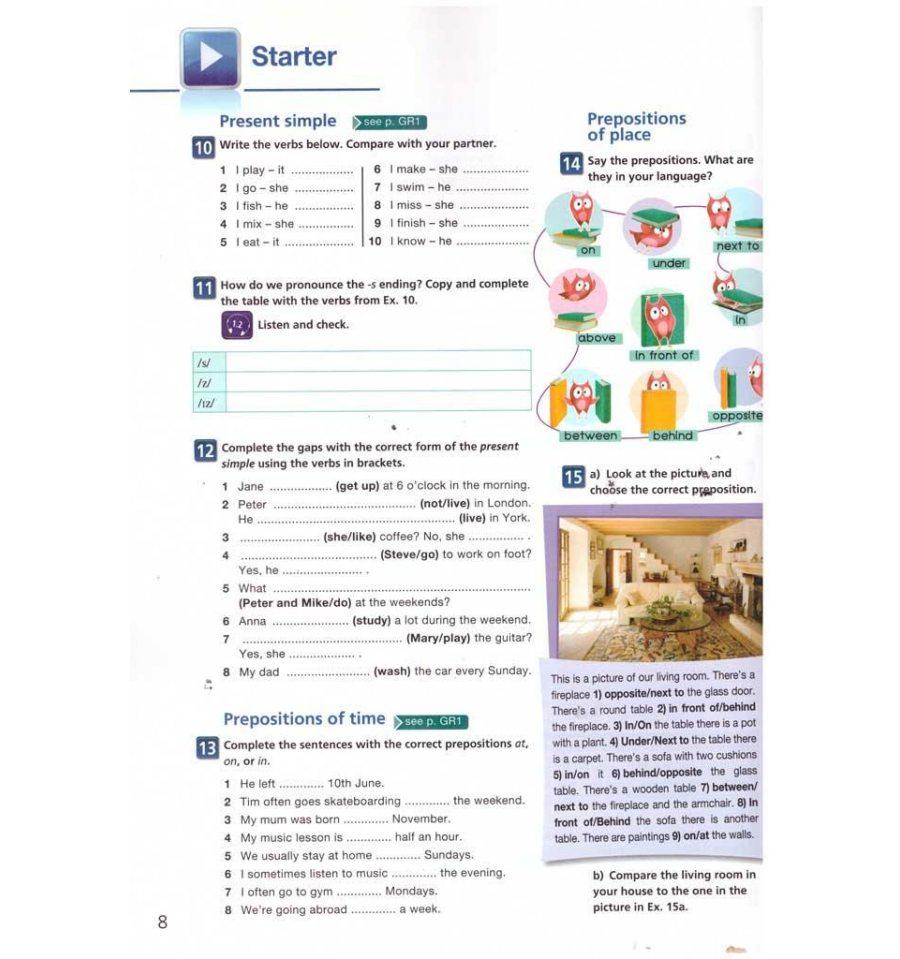 Книга для учителя gateway b1 скачать