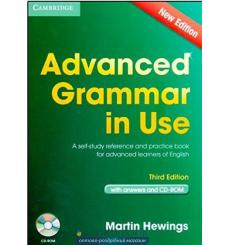 Advanced Grammar in Use (Third edition) with answers and CD-ROM