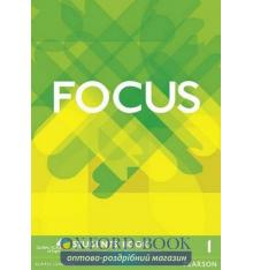 Focus 1 Student's Book