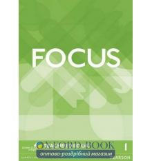 Focus 1 Teacher's Book with DVD