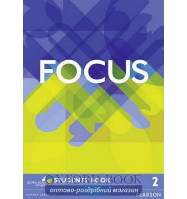 http://oxford-book.com.ua/14926-thickbox_default/focus-2-students-book.jpg