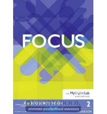 Focus 2 Students' Book with MyEnglishLab