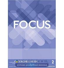 Focus 2 Teacher's Book with DVD