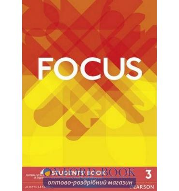 http://oxford-book.com.ua/14932-thickbox_default/focus-3-students-book.jpg