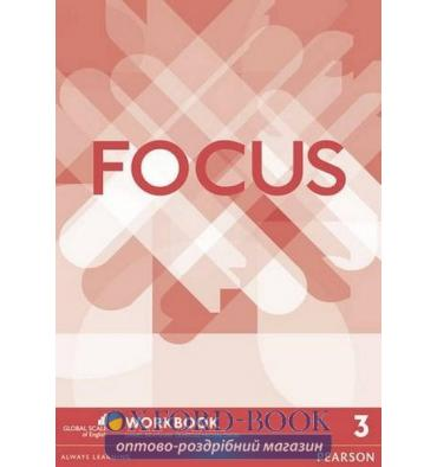 http://oxford-book.com.ua/14933-thickbox_default/focus-3-workbook.jpg
