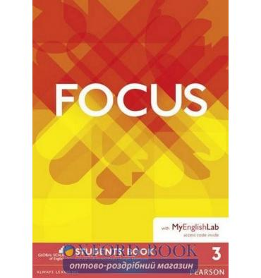 http://oxford-book.com.ua/14934-thickbox_default/focus-3-students-book-with-myenglishlab.jpg