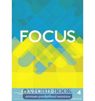 http://oxford-book.com.ua/14938-thickbox_default/focus-4-students-book.jpg