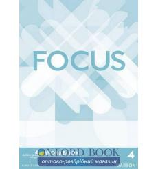 Focus 4 Workbook