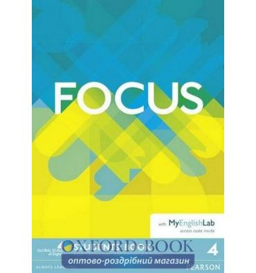 http://oxford-book.com.ua/14940-thickbox_default/focus-4-students-book-with-myenglishlab.jpg