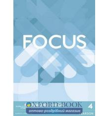 Focus 4 Teacher's Book with DVD
