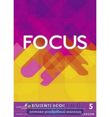 http://oxford-book.com.ua/14944-thickbox_default/focus-5-students-book.jpg