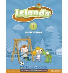 Islands 1 Student's Book with pincode