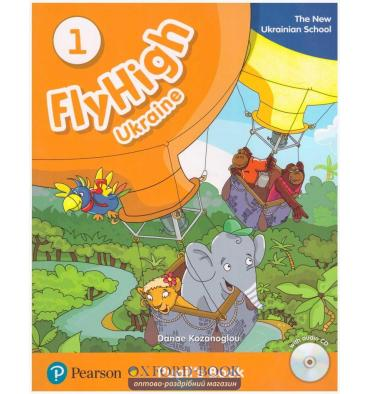 http://oxford-book.com.ua/15153-thickbox_default/fly-high-ukraine-1-pupils-book-with-audio-cds.jpg