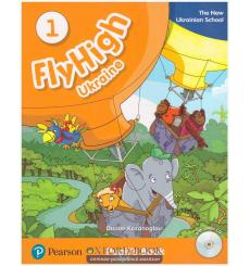 Fly High Ukraine 1 Pupils Book with Audio CDs