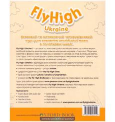 Fly High Ukraine 1 Activity Book