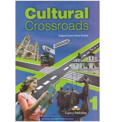 http://oxford-book.com.ua/15168-thickbox_default/cultural-crossroads-1-students-book.jpg