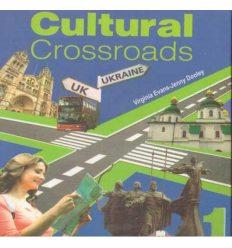 Cultural Crossroads 1 Class Audio CD
