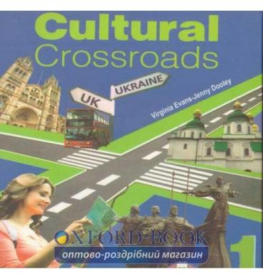 Cultural Crossroads 1 Class Audio CD