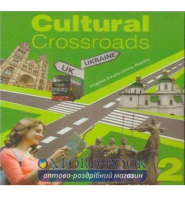 http://oxford-book.com.ua/15177-thickbox_default/cultural-crossroads-2-class-audio-cd.jpg